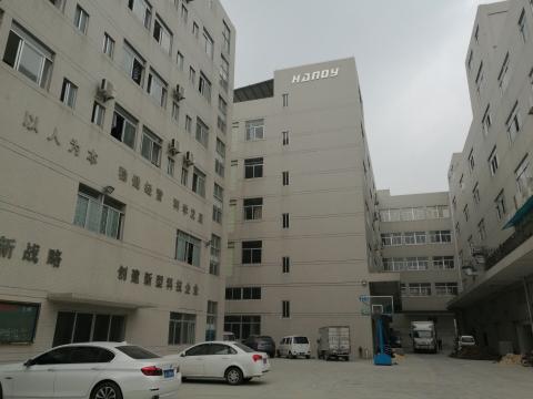 江门市光柏士照明科技有限公司
