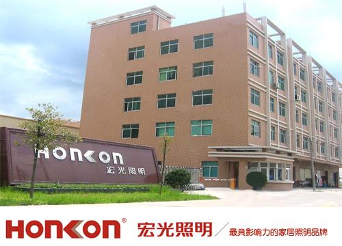 香港宏光国际照明有限公司