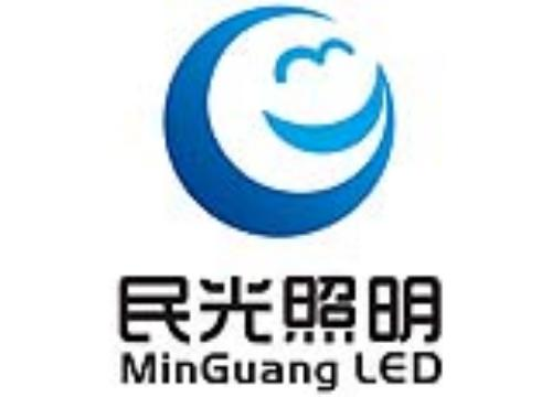 中山市民光照明科技有限公司