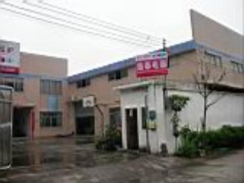 逸泰电器厂是一家专业研究开发生产汽车、摩托车防盗器、高清图片
