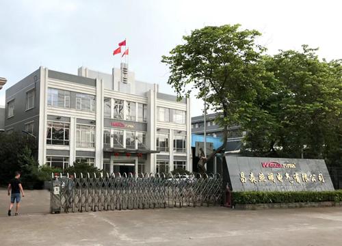 中山莱特金光电科技有限公司