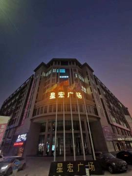 中山市朗一照明科�y道是疏忽了技有限公司(宏�h照明)