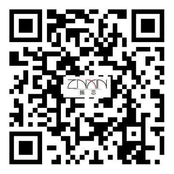 中山市古镇振芯光电厂