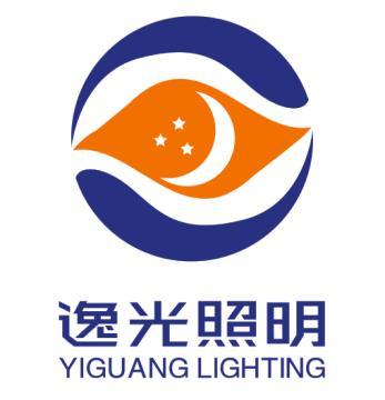 中山市逸光照明科技有限公司