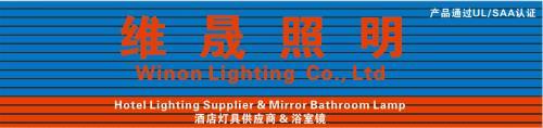 中山市�S晟照明科技有限公司