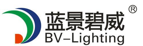 四川蓝景碧威照明器材有限公司四川中山分公司