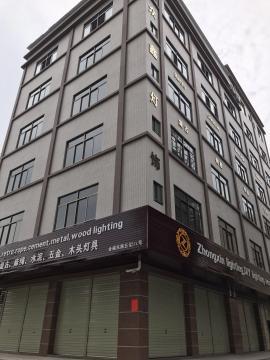 中山市众汇成鑫灯饰厂
