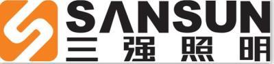 中山市三强照明科技有限公司
