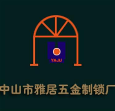 中山市鼎众五金制品有限公司