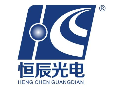 广东恒辰光电科技有限公司