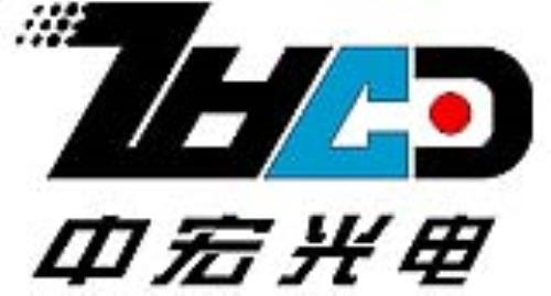 中山市中宏电器有限公司