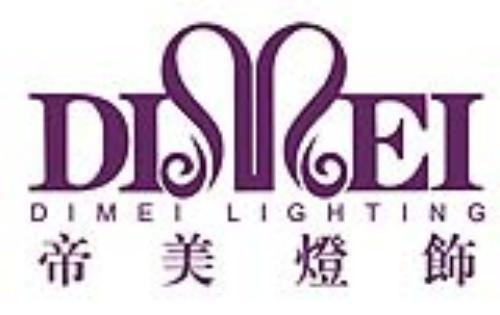 中山市福麟灯饰有限公司